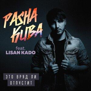 Pasha Kuba feat. Lisan Kado Foto artis