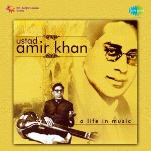 Ustad Amir Khan, Ustad Bismillah Khan Foto artis