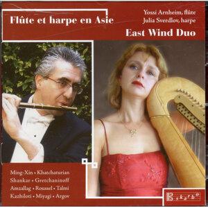 East Wind Duo Foto artis