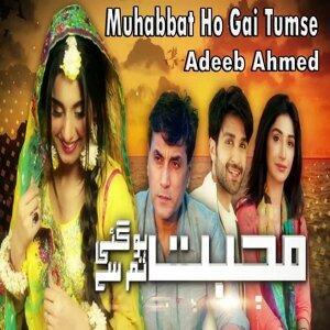 Adeeb Ahmed Foto artis