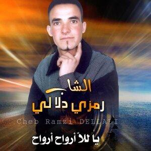 Cheb Ramzi Dellali Foto artis