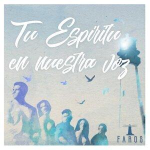Faros Foto artis