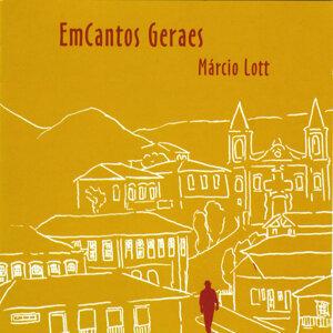 Marcio Lott 歌手頭像