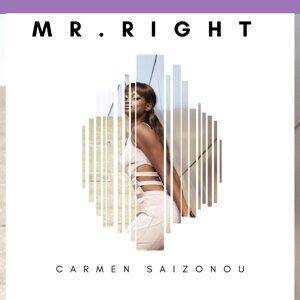 Carmen Saizonou Foto artis