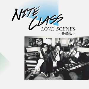 Nite Class Foto artis