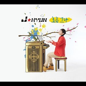 J'kyun (제이켠)