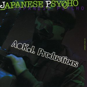 A. K. I. PRODUCTIONS (A. K. I. PRODUCTIONS) Foto artis