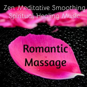 Relaxing Mindfulness Meditation Relaxation Maestro & Spa Smooth Jazz Relax Room Foto artis