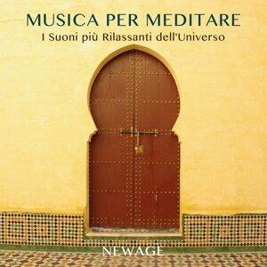 Lullabies for Deep Meditation & Musica Rilassante & Benessere & Yoga Club Foto artis