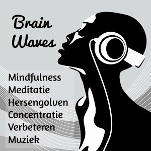 Relaxation Yoga Instrumentalists & Brain Study Music Specialists & Relaxation Big Band Foto artis