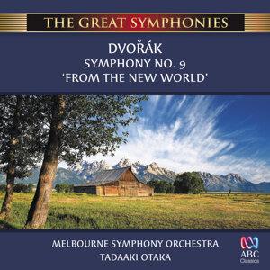 Melbourne Symphony Orchestra, Tadaaki Otaka Foto artis