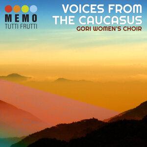 Gori Women's Choir Foto artis