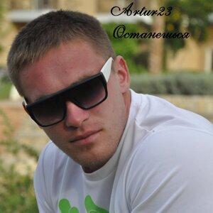 Artur23 Foto artis