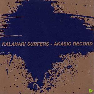 Kalahari Surfers 歌手頭像
