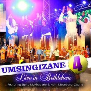 Umsingizane Foto artis