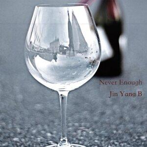 Jin Yang B Foto artis