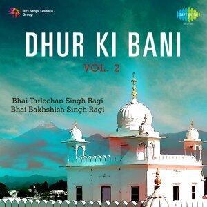 Bhai Tarlochan Singh Ragi, Bhai Bakhshish Singh Ragi, Bhai Manmohan Singh Ragi Foto artis