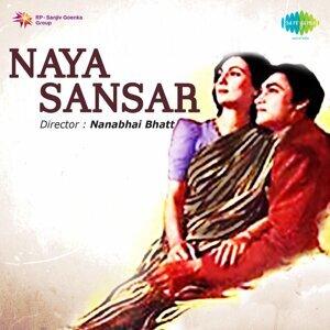 Saraswati Devi, Ramchandra Pal Foto artis