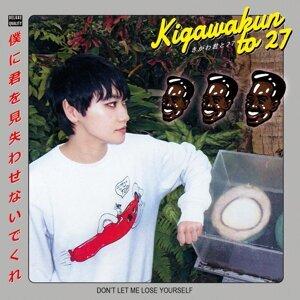 Kigawakunto27 Foto artis