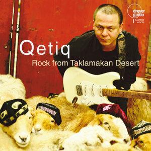 Qetiq Foto artis