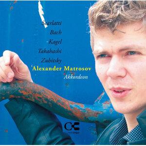 Alexander Matrosov Foto artis