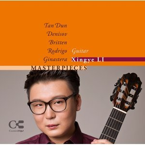 Xingye Li Foto artis