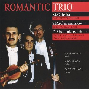 Romantic Trio Foto artis