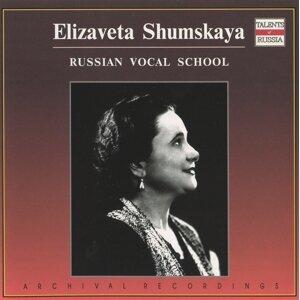 Elisabeta Shumskaya Foto artis