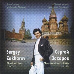 Alexander Mikhalov Foto artis