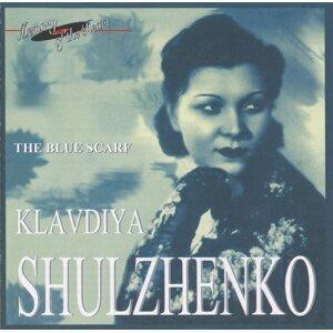 Klavdiya Ivanovna Shulzhenko Foto artis