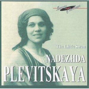 Nadezda Plevitskaya Foto artis