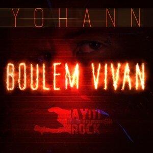 Yohann Foto artis