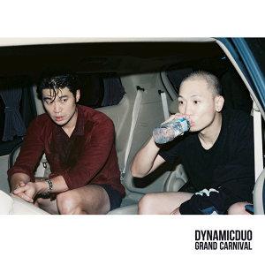 Dynamic Duo (다이나믹 듀오) 歌手頭像