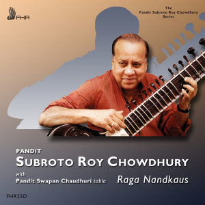 Swapan Chowdhury Foto artis