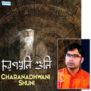 Sashibhanu Sarkar Foto artis