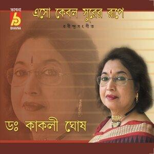 Dr. Kakoli Ghosh Foto artis