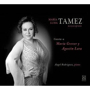 Maria Luisa Tamez Foto artis