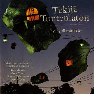 Tekija Tuntemattoman Foto artis