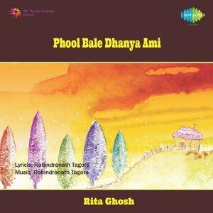 Rita Ghosh Foto artis