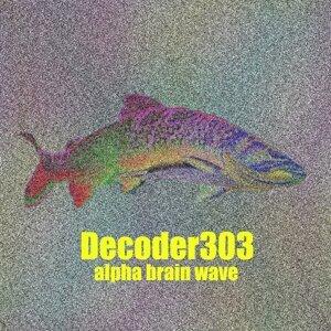 Decoder303 Foto artis