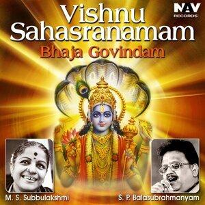 M. S. Subbulakshmi, S. P. Balasubrahmanyam Foto artis