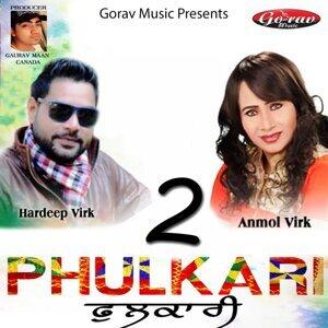 Anmol Virk, Hardeep Virk Foto artis