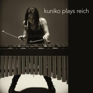 Kato Kuniko Foto artis