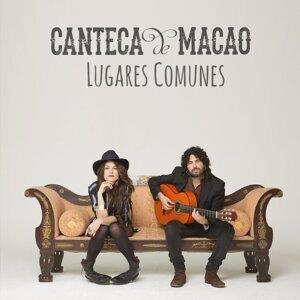 Canteca de macao 歌手頭像