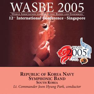 Republic of Korea Navy Symphonic Band Foto artis