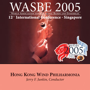 Hong Kong Wind Philharmonia Foto artis