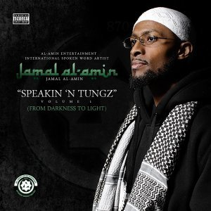 Jamal Al-Amin Foto artis