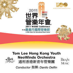 Tom Lee Hong Kong Youth NeoWinds Orchestra Foto artis