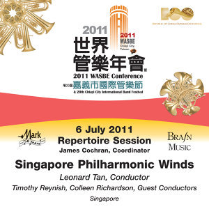Philharmonic Winds, Singapore Foto artis
