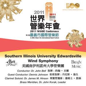 Southern Illinois University Edwardsville Wind Symphony Foto artis